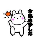 主婦が作ったウサギ デカ文字時々敬語(個別スタンプ:06)