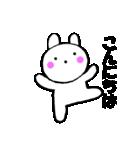 主婦が作ったウサギ デカ文字時々敬語(個別スタンプ:07)
