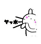 主婦が作ったウサギ デカ文字時々敬語(個別スタンプ:08)