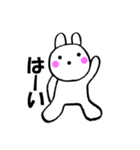 主婦が作ったウサギ デカ文字時々敬語(個別スタンプ:09)