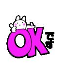 主婦が作ったウサギ デカ文字時々敬語(個別スタンプ:10)