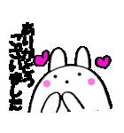 主婦が作ったウサギ デカ文字時々敬語(個別スタンプ:12)