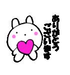 主婦が作ったウサギ デカ文字時々敬語(個別スタンプ:13)