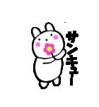 主婦が作ったウサギ デカ文字時々敬語(個別スタンプ:14)