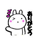 主婦が作ったウサギ デカ文字時々敬語(個別スタンプ:15)