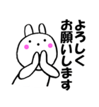 主婦が作ったウサギ デカ文字時々敬語(個別スタンプ:17)