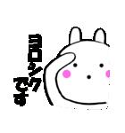 主婦が作ったウサギ デカ文字時々敬語(個別スタンプ:18)