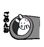 主婦が作ったウサギ デカ文字時々敬語(個別スタンプ:20)