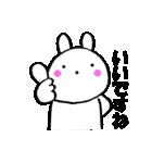 主婦が作ったウサギ デカ文字時々敬語(個別スタンプ:21)