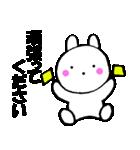 主婦が作ったウサギ デカ文字時々敬語(個別スタンプ:24)