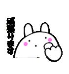 主婦が作ったウサギ デカ文字時々敬語(個別スタンプ:25)