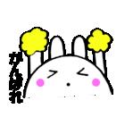 主婦が作ったウサギ デカ文字時々敬語(個別スタンプ:26)