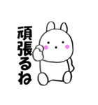 主婦が作ったウサギ デカ文字時々敬語(個別スタンプ:27)