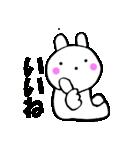 主婦が作ったウサギ デカ文字時々敬語(個別スタンプ:28)