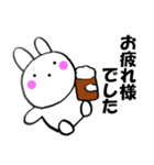 主婦が作ったウサギ デカ文字時々敬語(個別スタンプ:31)
