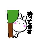 主婦が作ったウサギ デカ文字時々敬語(個別スタンプ:33)