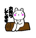 主婦が作ったウサギ デカ文字時々敬語(個別スタンプ:34)