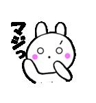 主婦が作ったウサギ デカ文字時々敬語(個別スタンプ:35)