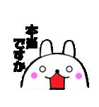 主婦が作ったウサギ デカ文字時々敬語(個別スタンプ:36)