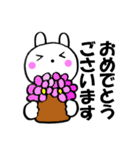 主婦が作ったウサギ デカ文字時々敬語(個別スタンプ:38)