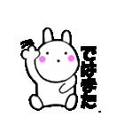 主婦が作ったウサギ デカ文字時々敬語(個別スタンプ:40)