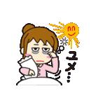 大学生の「闇」(薬学部編パート2)(個別スタンプ:2)