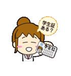 大学生の「闇」(薬学部編パート2)(個別スタンプ:5)