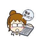 大学生の「闇」(薬学部編パート2)(個別スタンプ:6)