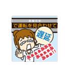 大学生の「闇」(薬学部編パート2)(個別スタンプ:8)