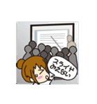 大学生の「闇」(薬学部編パート2)(個別スタンプ:9)