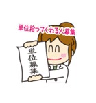 大学生の「闇」(薬学部編パート2)(個別スタンプ:11)