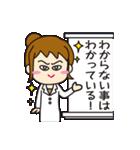 大学生の「闇」(薬学部編パート2)(個別スタンプ:12)