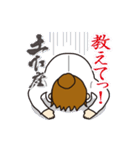 大学生の「闇」(薬学部編パート2)(個別スタンプ:16)