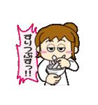 大学生の「闇」(薬学部編パート2)(個別スタンプ:20)