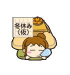 大学生の「闇」(薬学部編パート2)(個別スタンプ:25)