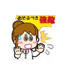 大学生の「闇」(薬学部編パート2)(個別スタンプ:26)