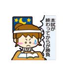 大学生の「闇」(薬学部編パート2)(個別スタンプ:27)