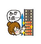 大学生の「闇」(薬学部編パート2)(個別スタンプ:28)