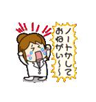 大学生の「闇」(薬学部編パート2)(個別スタンプ:29)