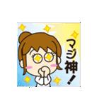 大学生の「闇」(薬学部編パート2)(個別スタンプ:30)