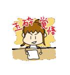 大学生の「闇」(薬学部編パート2)(個別スタンプ:33)