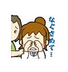 大学生の「闇」(薬学部編パート2)(個別スタンプ:35)