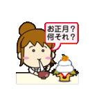大学生の「闇」(薬学部編パート2)(個別スタンプ:36)