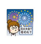 大学生の「闇」(薬学部編パート2)(個別スタンプ:37)