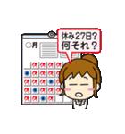 大学生の「闇」(薬学部編パート2)(個別スタンプ:39)
