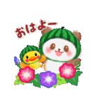 すいかパンダさん(個別スタンプ:01)