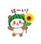 すいかパンダさん(個別スタンプ:03)