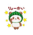すいかパンダさん(個別スタンプ:04)