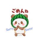 すいかパンダさん(個別スタンプ:07)