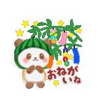 すいかパンダさん(個別スタンプ:09)
